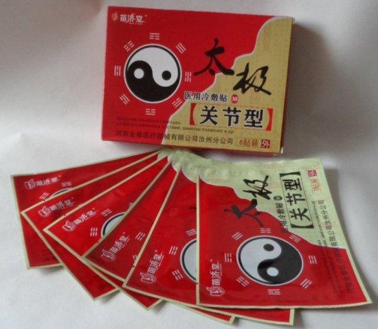 Китайский пластырь «Черный нефрит»