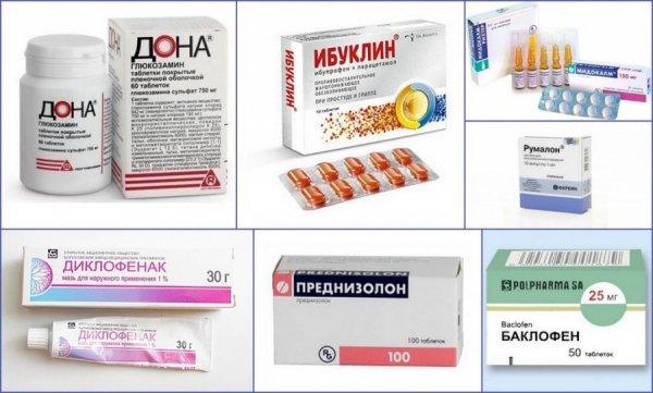 Лекарства от радикулита