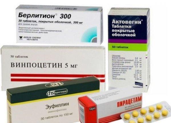 Представители группы сосудорасширяющих препаратов