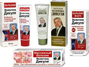 Мазь дикуля для суставов цена в казахстане фиброма сухожилий сустава