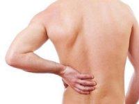 Боль слева с спине
